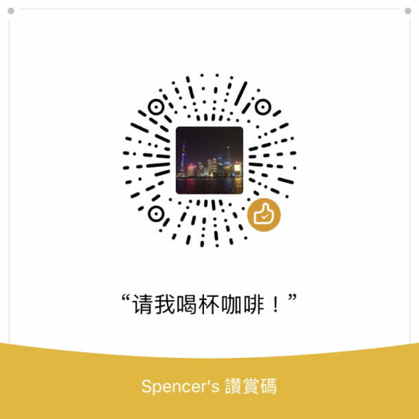 Spencer WeChat Pay